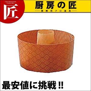 シフォンケーキ型 (S) ペーパーボード シフォンケーキ焼型 18cm 1袋3個入|chubonotakumi