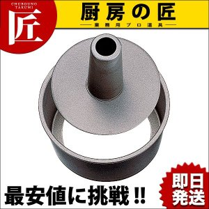 シフォンケーキ焼型 ブラックフィギュア 21cm D-061|chubonotakumi