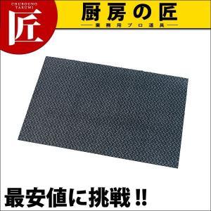 3M ノーマッドマット 水・油取りマット 900×600 グレー|chubonotakumi