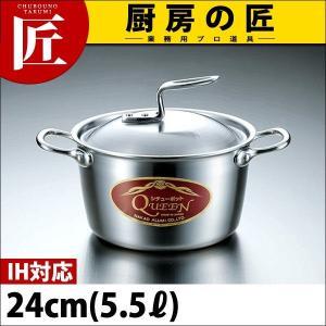 クリーンポット 両手鍋 IH対応 ニューキングデンジ 24cm (5.5L)|chubonotakumi