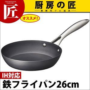 ビタクラフトスーパー 鉄 No.2002 フライパン 26cm IH対応 【N】|chubonotakumi