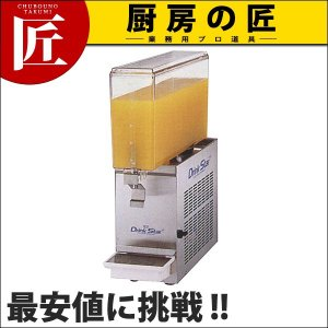 ドリンクスター DS-10SC (N)|chubonotakumi