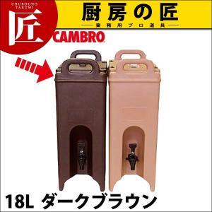 キャンブロ ドリンクデスペンサー 500LCD ダークブラウン|chubonotakumi