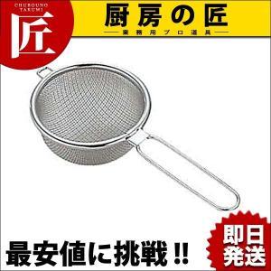 18-8 HG茶こし 大 chubonotakumi