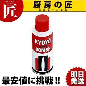 ライター用ガスボンベ 120g|chubonotakumi
