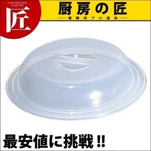 ラップいらず 深型 大 NO.1512|chubonotakumi