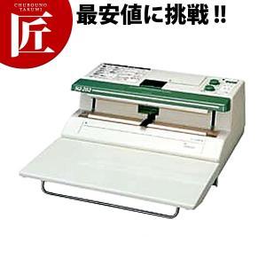 業務用卓上密封包装機(シール幅3mmタイプ) SQ-203S|chubonotakumi