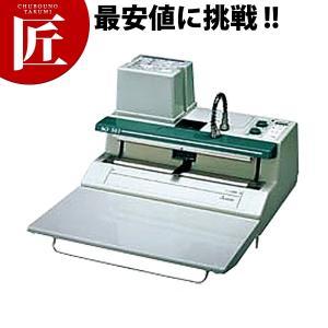 業務用卓上密封包装機 SQ-303W|chubonotakumi