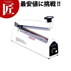 電気式インパルスシーラー CS-200 2(運賃別途)|chubonotakumi