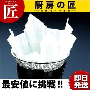紙すき鍋 あら味深絞り(200枚入)M30-197  ー|chubonotakumi