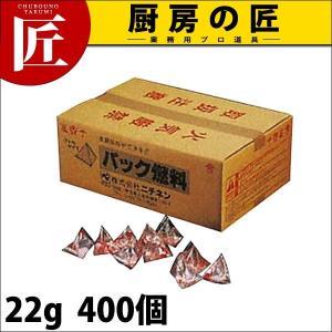 パック燃料 テトラタイプ  竹 22g chubonotakumi