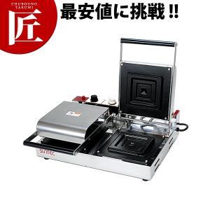 ビッグホットサンドメーカー BHS-2 chubonotakumi