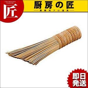 特上竹ササラ(斜め)|chubonotakumi