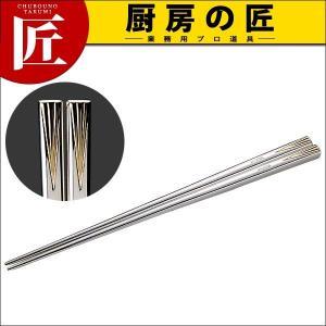 銀箸 C 0339-2030 chubonotakumi