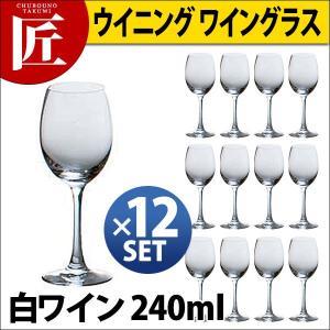ウイニング 白ワイン 240 (12ヶ入) SP-11640...