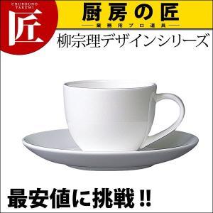 12150601 1108柳宗理 ボーンチャイナ コーヒーカップ・ソーサー (N) chubonotakumi