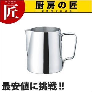 バール ミルクジャグ350ml (N) chubonotakumi