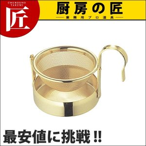 ドイツ型ティーストレーナー ゴールド (N) chubonotakumi