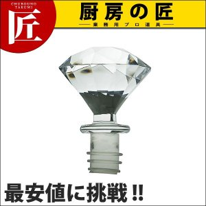 アクリルボトルストッパー ダイヤモンド CL (N) chubonotakumi