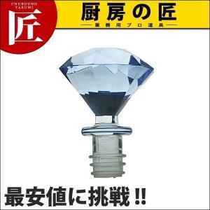 アクリルボトルストッパー ダイヤモンド BL (N) chubonotakumi