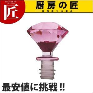 アクリルボトルストッパー ダイヤモンド PK (N) chubonotakumi