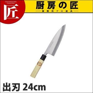 出刃 出刃包丁 堺孝行 霞研 和包丁 24cm 240mm No.06041 (N)