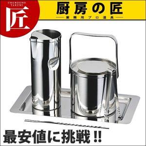 スリム水割りセットL MR-669 (N)|chubonotakumi