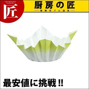 色和紙鍋 緑色SKA-146(250枚入) (N)|chubonotakumi