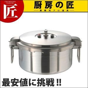 プロビッグ業務用圧力鍋16L(NPDA16) (N)  IH対応 chubonotakumi