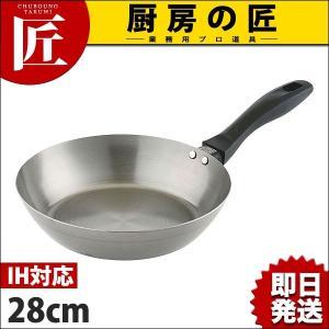 匠の技 鉄フライパン 28cm (IH対応) (N) IH対応