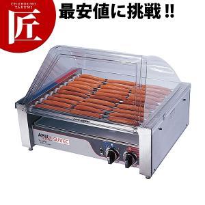 ミスターフランクローリンググリラー HR-30フード付 (運賃別途) (N) chubonotakumi
