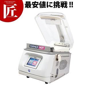TOSEI ホットパック HVP-382N(運賃別途) (N)|chubonotakumi