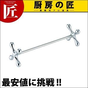 ナイフレストクロス ロング9cm (N)|chubonotakumi