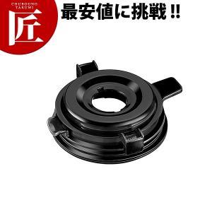 【業務用プロ道具 厨房の匠】 サイズ:150×140×H45