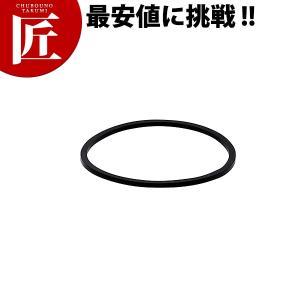 【業務用プロ道具 厨房の匠】 サイズ:92×92×H3