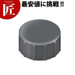 【業務用プロ道具 厨房の匠】 サイズ:72×72×H36