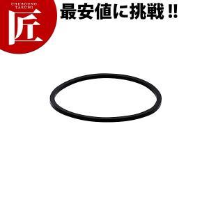 【業務用プロ道具 厨房の匠】 サイズ:72×72×H5