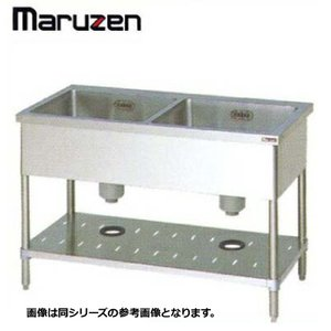 シンク 業務用 ステンレス BG無 2槽 マルゼン BS2-094N 900×450×800|chuboutokunekan