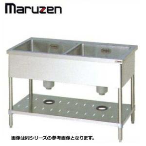 シンク 業務用 ステンレス BG無 2槽 マルゼン BS2-124N 1200×450×800|chuboutokunekan