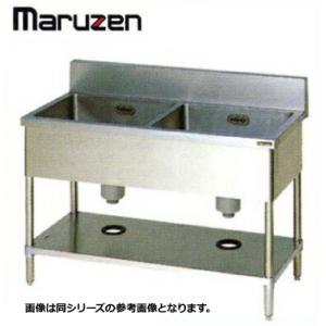 シンク 業務用 ステンレス BG付 流し台 2槽 SUS304 マルゼン BS2X-124 1200×450×800|chuboutokunekan