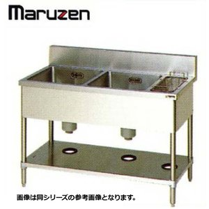 シンク 業務用 ステンレス BG付 流し台 2槽 ゴミ入付 マルゼン BSG2-126 1200×600×800|chuboutokunekan