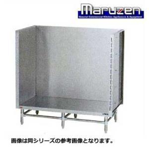 スープ台 業務用 ステンレス マルゼン BWS-077 W750×D750 chuboutokunekan