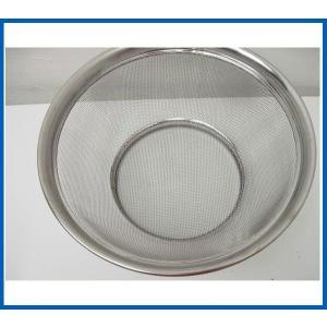 未使用品 ステンレス浅型ざる25cm Φ250x100 調理小物|chuboutokunekan