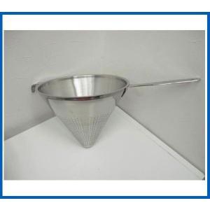 未使用品 スープ漉し Φ230x430x180 ストレーナー|chuboutokunekan