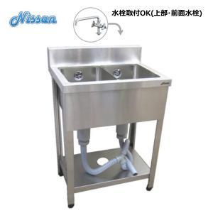 新製品!! BG付ステンレス2槽シンク 600x450 アウトレット 送料無料 EN2BS-6045|chuboutokunekan