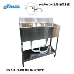 新製品!! BG付ステンレス2槽シンク 900x450 アウトレット 送料無料 EN2BS-9045|chuboutokunekan