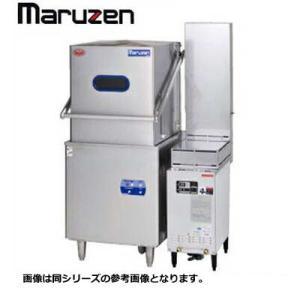 マルゼン 食器洗浄機 涼厨・エコタイプ MDD6CE+WB-...