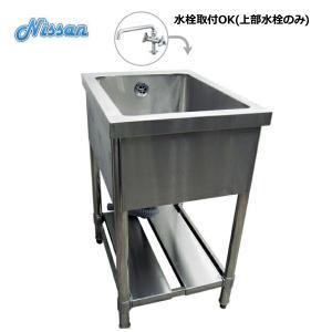 送料無料 シンク 業務用 ステンレス 流し台 1槽 アウトレット Nissan N1S-4560 450×600×800|chuboutokunekan