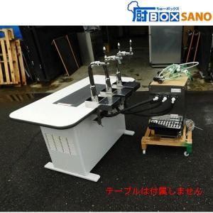 ボクソン 生ビールディスペンサー ビールサーバー VT-45DT 2015年製 100V 50/60...