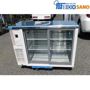 ホシザキ 台下冷蔵ショーケース RTS-100STB2 2014年製 100V 50/60Hz コー...